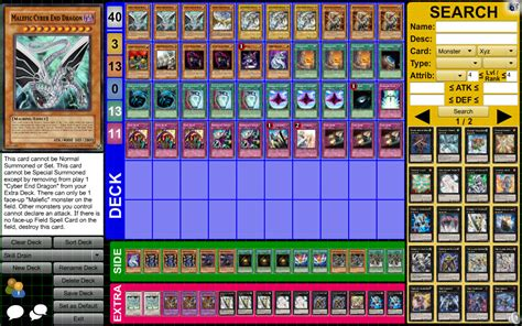 Skill Drain Deck Pojo by Skill Drain Beatdown