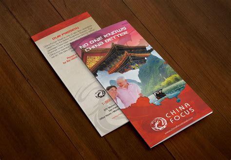 travel china trifold brochure design brochure design