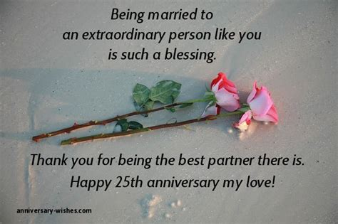 anniversary wishes happy  anniversary images quotes
