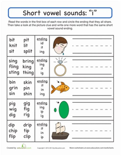 Words Ending In Boat by Vowel Sounds Quot I Quot Worksheet Education