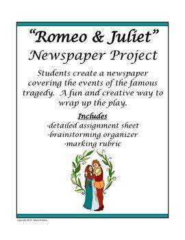 Romeo And Juliet Lesson Plan Family Shields Ela Common Romeo And Juliet Newspaper Newspaper
