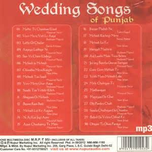songs for wedding buy wedding songs of punjab mp3 punjabi mp3 wedding songs of punjab 2012