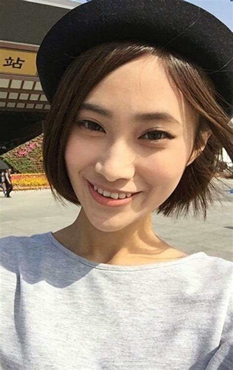 19 Year Old Chinese Girl Wants Men To Sleep With Her And