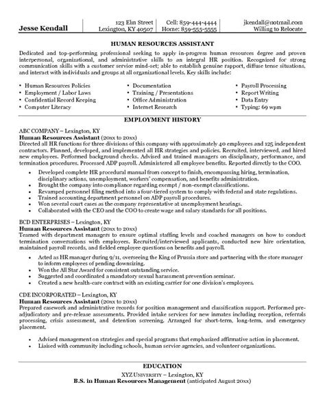 sle human resources assistant resume best resume exle