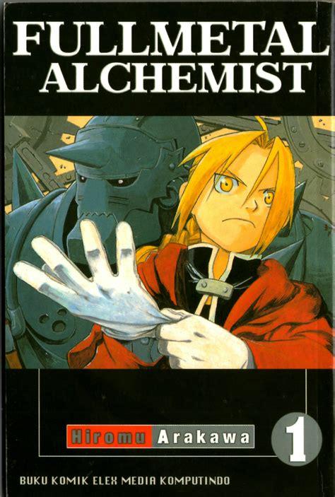 fullmetal alchemist manga fullmetal alchemist wiki