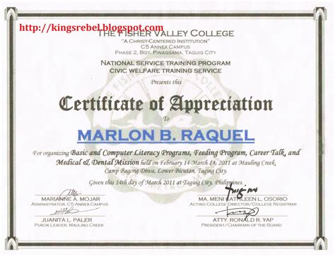 certificate of appreciation for sponsorship template certificate of appreciation example new calendar