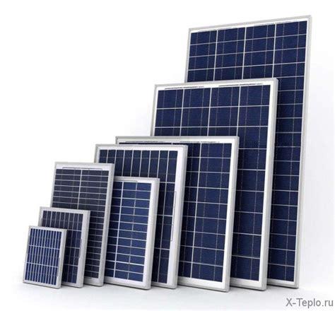 Калькулятор солнечной электростанции расчет электроэнергии . Рентехно