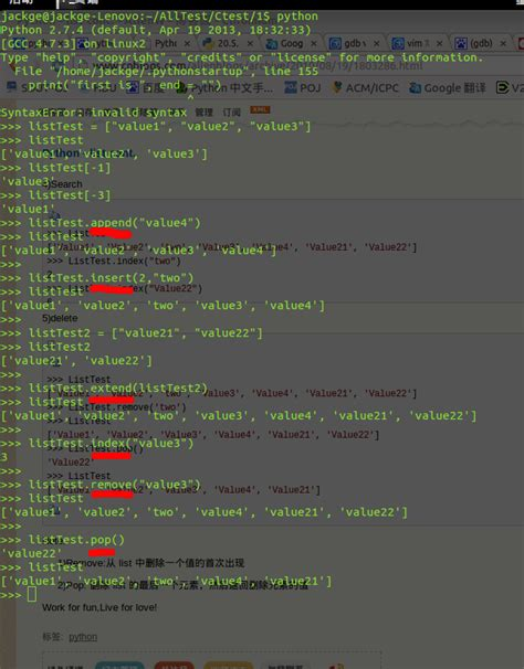 python range python for in range python int函数 python 当前时间 国内新闻 教育网站导航
