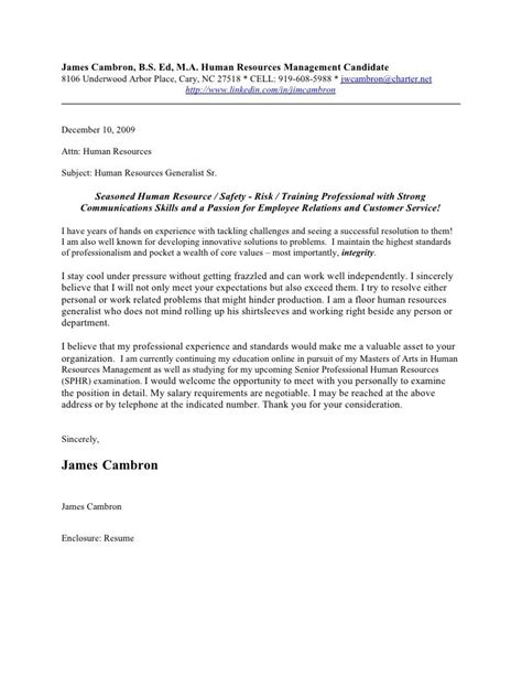 cover letter sample cover letter  salary requirements