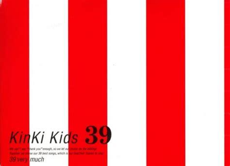 Kinki Kids  Duo Jpop