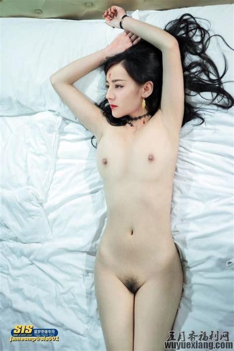 Dilraba Dilmurat Nude