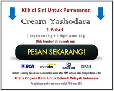 Takut Hamil 01 Cream Pemutih Wajah Yang Aman Bagus Alami Bpom Racikan