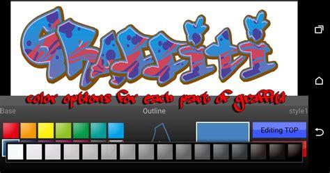 Grafiti Abjad Apk : Graffiti Maker Apk Baixar