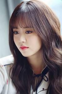 Kim so hyun | Korea 7u7 ;) | Pinterest | Korean, Idol and Kpop