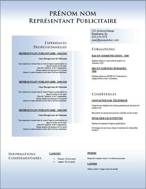 Exemple Cv Télécharger by Resume Format Modeles De Nouveaux Cv