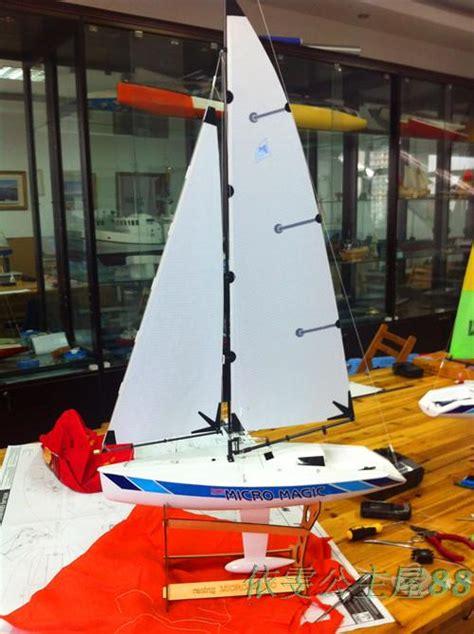 Micro Magic Rc Boat by Micro Magic Mm530 Remote Sailing Boat Inrc Boats