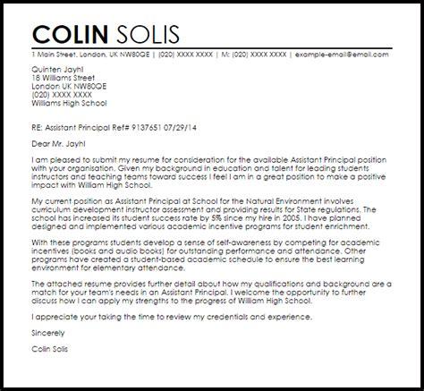 assistant principal cover letter sample cover letter