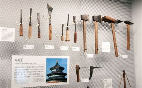 woodwork chinese woodworking tools  plans