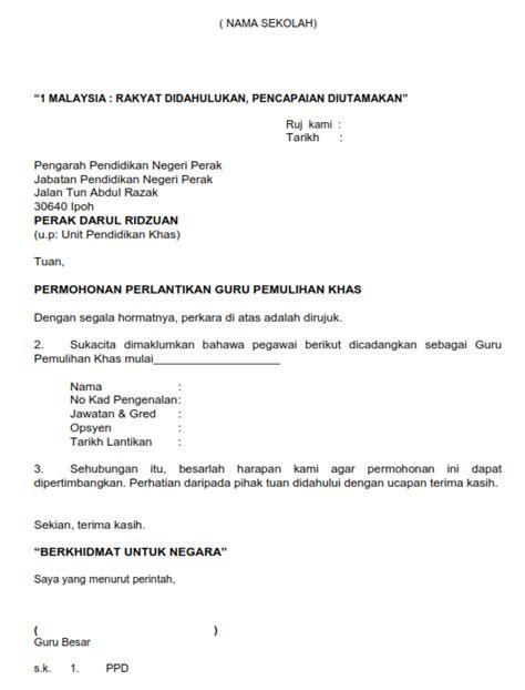 surat permohonan perlantikan guru pemulihan khas