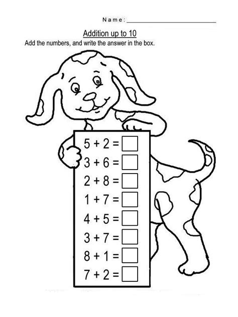 printable rocket math addition