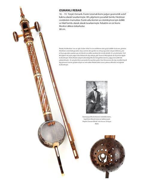 Musique Ottomane by 24 Best Projet Jeux Musique Images On