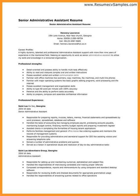 office assistant resume description bio letter format