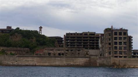 軍艦 島 アスベスト