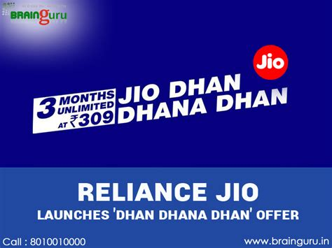 reliance jio launches dhan dhana dhan offer brainguru technologies pvt ltd