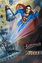 Superman IV: The Quest for Peace (1987) - Posters — The ...