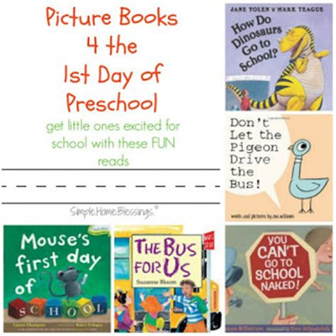 great books from birth to early elementary on s 521 | First Day of School Books for Preschoolers 700x700