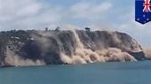 紐西蘭地震 海岸峭壁崩毀墜海 - YouTube
