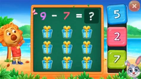 math kids learn subtraction  kids educational games
