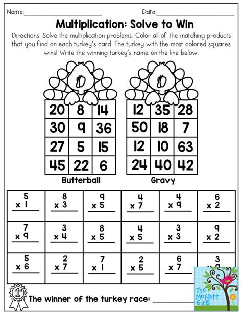 Multiplication Solve To Win! See Which Turkey Wins The Race By Solving The Math Problems And
