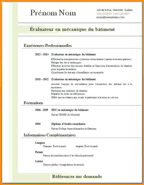 Cv Etudiant Modele by 13 Exemple De Cv 233 Tudiant Modele Cv