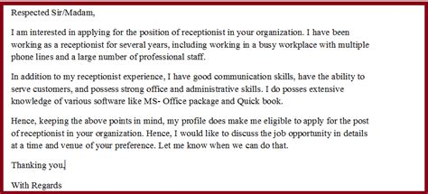 cover letter for receptionist cover letter exles for receptionist administrative 53684