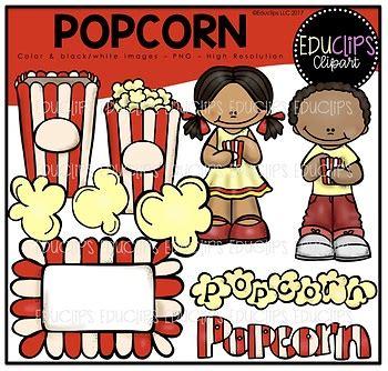 popcorn clip art bundle educlips clipart