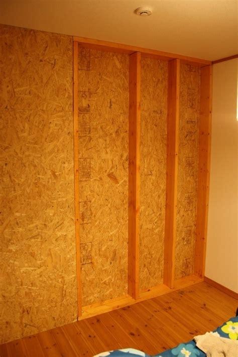 子供部屋を仕切り壁で分割 今日もガーデニング diy日和