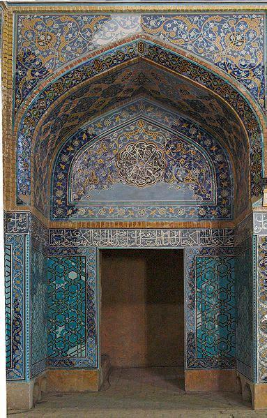 blue mosque  tabriz turquoise  islam