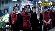 雙北公有市場強制戴口罩 侯友宜:勸不聽就罰|東森新聞