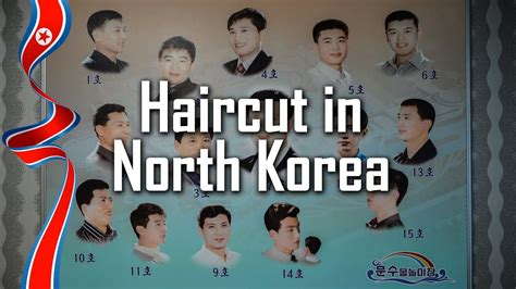 North Korean Women Believe Kim Jong Il Invented Burgers And Lady Gaga Is Man Hair Bows At Michaels Dyed Conditioner Hairstyles Open Up Your Face Haircuts Long Narrow Cool Black Guys Easy Haircut With Clippers Emo Salon Purple Algae