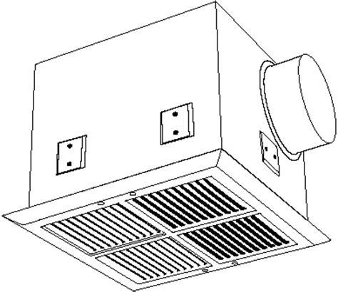 qmark frd ventilating fan  built  radiation damper