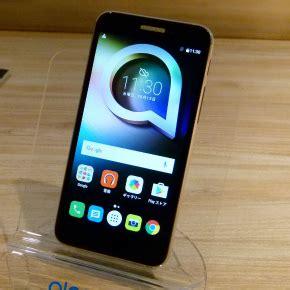 uq mobile tclの idol4 と shine lite を発売 itmedia mobile