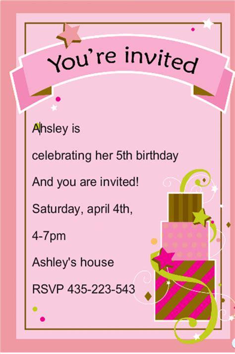birthday invitation template   psd format
