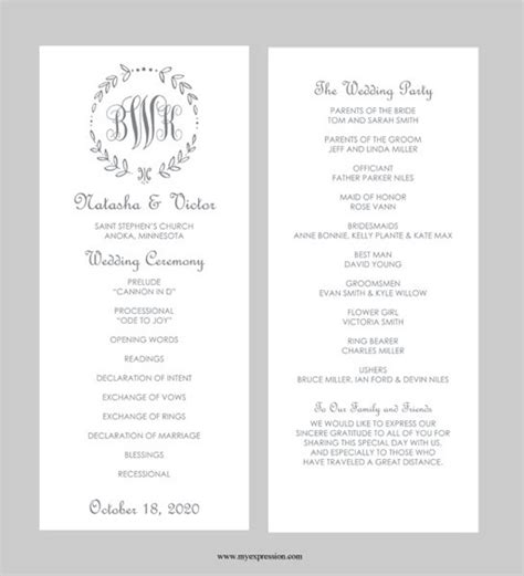 Free Printable Wedding Program Templates Word by 40 Free Wedding Templates In Microsoft Word Format