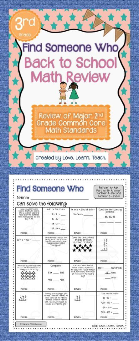 back to school math review of grade 2 concepts for 3rd