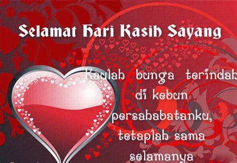 kumpulan gambar kata kata valentine day romantis banget