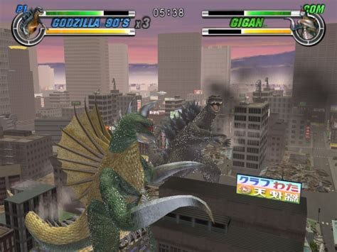 Pick a monster and use various skills and fighting techniques to stop the raging monsters and save townsville. Old School Sunday: Godzilla: Destroy All Monsters Melee ...