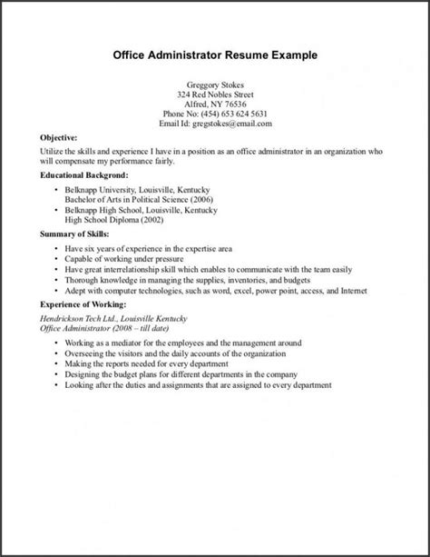 simple no experience resume template templates free