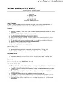 resume to interviews something awful keywords for security resumes security guards companies