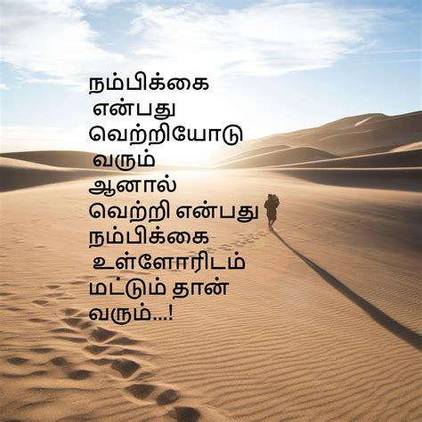 75+ Inspirational Quotes For Youngsters Tamil. Girl Joke Quotes. Song Quotes About New Love. Tumblr Quotes From Books. Quotes About Enacting Change. Sassy Quotes From Nicki Minaj. Cute Quotes Cousins. Encouragement Quotes Of The Day. Deep Quotes Missing Someone